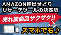Caroon輸出王・211.png